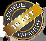 Гарантия на Schiedel UNI