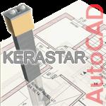 Schiedel KERASTAR Скачать материалы для проектирования