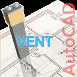 Schiedel VENT Скачать материалы для проектирования