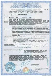 ua-certificate
